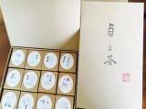 供应 江西红茶 高山野生红茶 生态野生红茶