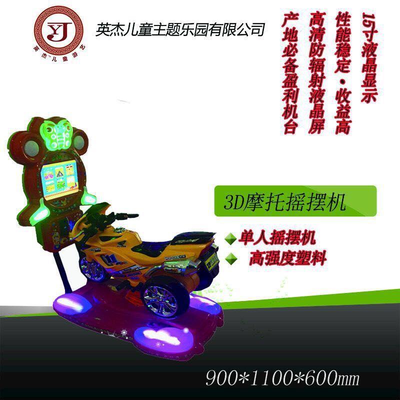 金凤英杰摇摆机生产厂家 什么样的英杰摇摆机价格实惠