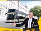 天津7-55座接送机 旅游租车商务会议包车 婚庆用车