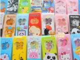 卡通创口贴 可爱创意个性创可贴 韩版止血贴ok绷 盒装5枚入