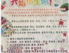 小学英语同步假期辅导/燕郊暑期托管/校内知识补习预习