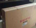 夏潽55寸高清超薄LED液晶电视