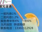 天津超短期借贷一个月也可以