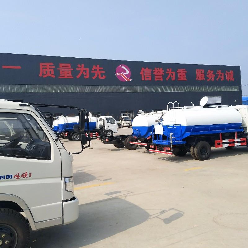 转让 工程车 5吨园林绿化洒水车 10吨工地洒水车 现货直销