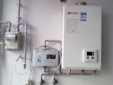 北京前锋热水器在线预约报修