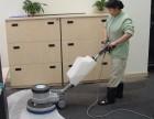 渝中区洗地毯 宾馆酒店办公室地毯清洗