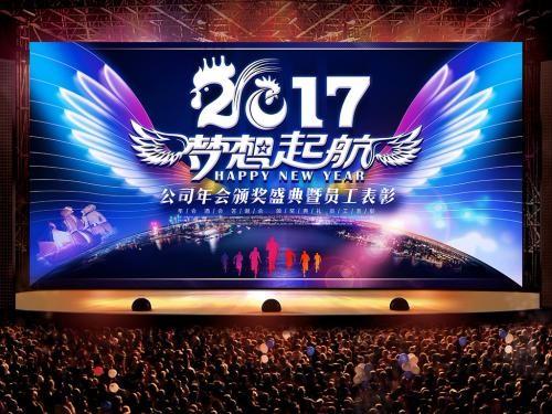 西安年会 宣传片 720全景 拍摄制作