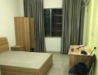 宁波大学东街里单身公寓短租出租啦