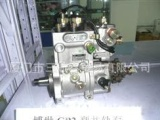 厂家直销国三高压共轨油泵博世CP2.2高压共轨油泵总成及配件