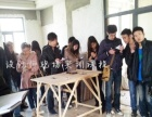 芜湖平面设计哪家好,学AI搞艺术尽在奇翼高端设计学院