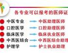 江苏淮安中医专长医师考核给了多少人希望,又让多少人失望?