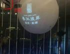 威亚气球 潮州威亚制作 维亚飞舞