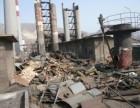 南宁废旧机械设备回收
