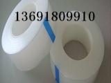 无胶保护膜-低粘保护膜-中粘保护膜-高粘保护膜