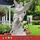 城市景观雕塑大型不锈钢雕塑物美价廉济南富源雕塑
