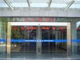 专业安装玻璃门系列北京蔚各式玻璃门故障