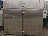 長期回收二手不銹鋼熱風烘箱 高溫烤箱