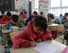 哪里有快速提升孩子的数学计算速度和准确率