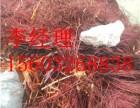 滨州废电缆高压电缆回收