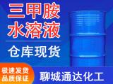 天津水溶液 槽车水溶液厂家