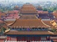 石家庄-北京2日游(经典)