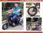 上海斯雨特老年电动车 老年三轮电动车 JY1001 慢启动
