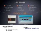 智能漏电保护器EM-001AD厂家销售