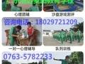 广东青少年叛逆学校,广东清远麦田教育学校