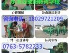 广东行偏差青少年教育学校,广东麦田教育