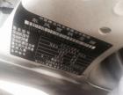 雪铁龙C22006款 1.6 自动 EX