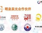 珠海庆典礼仪活动策划执行舞台设计搭建灯光音响租赁