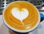 西安金小蛮咖啡工作室好不好,要多少钱加盟?