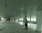 标准厂房二楼1500平米,仅租8元每平米