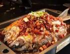 青炉里青花椒烤鱼加盟多少钱