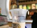 三中西门往北100米 优乐酷奶茶坊