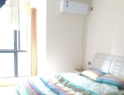 出租融科东南海酒店式公寓短租房 适合白领出差人士