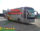 预定 (深圳到平昌客车15258847890汽车) (汽车的