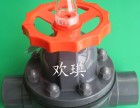 G61F-PVC承插隔膜阀-上海欢琪PVC承插隔膜阀