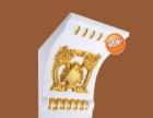 描金石膏线厂家广州精品质量建材装饰