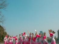 长沙成人零基础中国舞芭蕾舞民族舞水袖舞培训