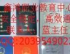 杭州市注册建筑师代办