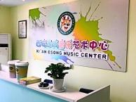 西安高新区枫林绿洲声乐唱歌培训 钢琴小提琴培训班 民谣吉他