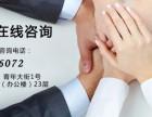 沈阳企业合同律师 买卖合同违约金 违约金上限