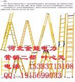 浙江省湖州市金能冲天牛绝缘梯型号 绝缘凳厂家金能电力多层