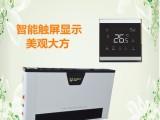 保定跃鑫中央空调末端 风机盘管厂家 超低静音水温空调-中东版