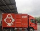 4.2米厢式货车带回头货