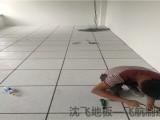 天津防静电地板 天津沈飞地板厂家