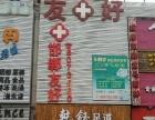 明珠广场 滏东南大街滏漳路口北路东 住宅底商 220平米