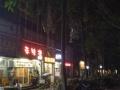 龙岗50平餐饮店转让