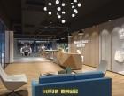 小马装:共享办公装修与其他创意办公室装修的异同点